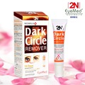 2N EyeMed Australia 15 Days Dark Circle Remover Eye Cream Effective Under Eye Dark Circle Removal Eye Gel Puffiness Remove Cream