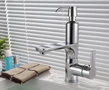 Бесплатная доставка кухни или бассейна кран кухонный кран с мыла Новый современный Латунь Хромированная водопад кран водопроводной воды KF442