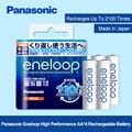 Аккумуляторные батарейки Panasonic 4 шт./лот  1 2 В  2000 мАч  AA  предварительно заряженная батарея Ni-MH  аккумуляторная батарея aa для игрушек  камер  ми...