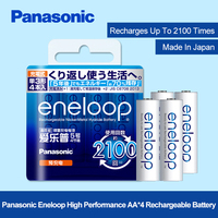 Panasonic 4pcs/lot 1.2V 2000mAh AA Pre Charged Rechargeable Batteries Ni MH Rechargeable aa Battery For Toys Camera Microphone