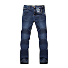 New Arrival Autumn and winter Upset straight versiondenim jeans males plus dimension 29-50 casual males prolonged pants mannequin excessive denim jeans