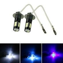 2 шт. белый 30-SMD 4014 H3 светодиодный Сменные лампы для автомобиля противотуманные фары Ходовые огни лампы светло-голубой желтый