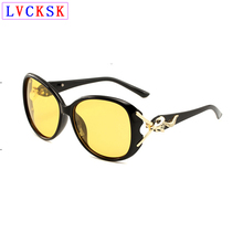 Women Photochromic Polarized Sunglasses Fashion Temple Design Yellow Lens Driving Night Vision Glasses Spectacles L3
