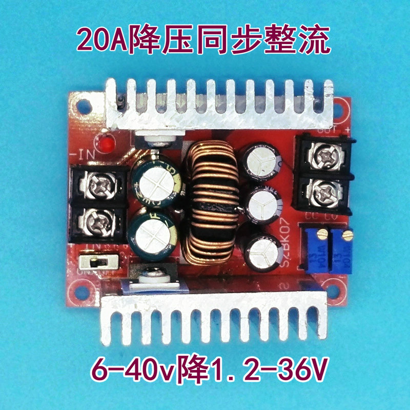 20A High Power Synchronous Rectifier Buck Constant Voltage Constant Current Power Module Charging saimi skdh145 12 145a 1200v brand new original three phase controlled rectifier bridge module