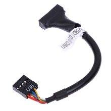 JS06 Usb 2,0 9 Pin Женский Материнские платы кабель для передачи данных провода шнура для Cd-Ромм/дисковод Панель
