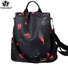 купить Fashion Waterproof Oxford Backpack Female Anti Theft Backpack Women High Quality Travel Back Pack School Backpacks for Girls New по цене 922.65 рублей