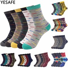 Cotton Men Dress Socks Colored Compression High Quality Brand Non-slip 2017 Autumn/Winter Fashion Socks 5 Pairs/lot