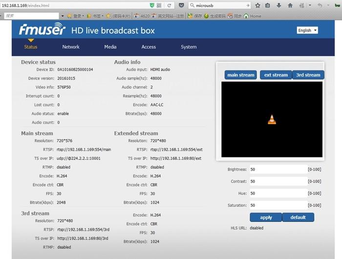 H 264/H 265 Wireless IPTV Encoder HD IPTV Streaming Encoder Support M3U8 HLS