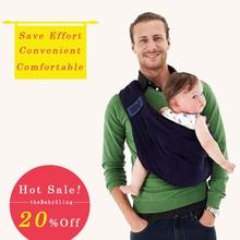 Эргономичные детские слинги Детские слинги wrap Детский рюкзак Carrier Высокое качество 100% органический хлопок Дети кенгуру