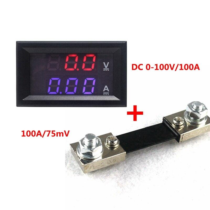 DC 100V 100A Voltmètre Ampèremètre Bleu+Rouge LED Digital Volt Amp Jauge C~PL