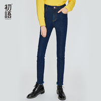 Toyouth Women Pants Jeans Denim Pants Women Straight Jeans Embroidery Boyfriend Jeans Blue Casual Pants Mujer Pantalones