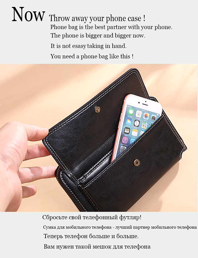 phone-bag_08