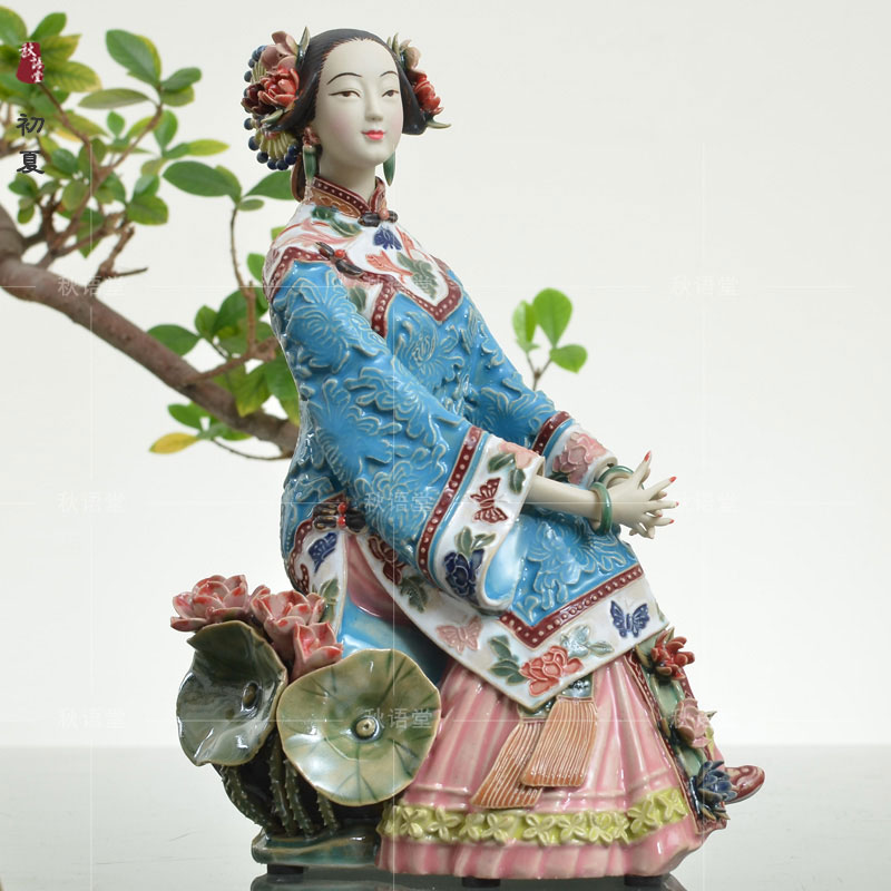 Antique Chinese Shiwan Figurine Pottery Woman Statue Handpainted By Artist Sculptuer Oriental Asian Decor Home Ornament