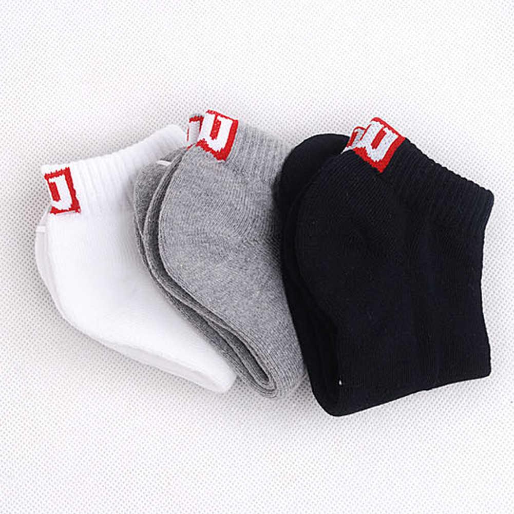 Męskie skarpetki na co dzień bawełniane skarpetki na łodzie ręcznik na dole skarpetki krótkie podkolanówki prosta moda Design skarpetki