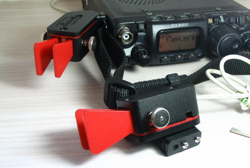1pcs UNI 715 automatic key Left hand key FT817 shortwave radio CW Morse code key