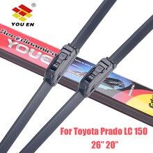 """YOUEN 2""""+ 20"""" ветровое стекло Передние стеклоочистители для Toyota Prado LC 150 2009 года лобовое стекло натуральные резиновые салфетки и аксессуары"""
