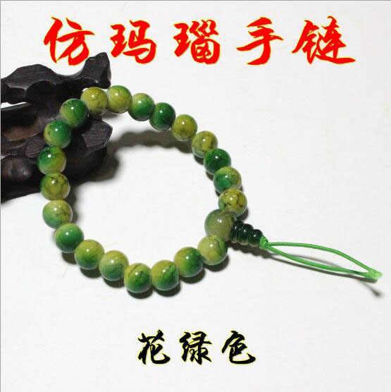 QiYuFang ใหม่ 7 สีคริสตัลหิน Vintage สร้อยข้อมือลูกปัดแก้วสร้อยข้อมือจีนญี่ปุ่นอินเดียพระพุทธรูปจี้ของขวัญผู้ชายผู้หญิง