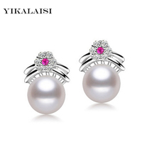 YIKALAISI 2017 new fashion 7 8mm white freshwater pearl jewelry stud earrings for women gifts with 925 sterling silver jewelry