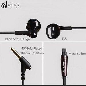 Image 4 - YINCROW RW 100 HiFi סופר בס אוזניות עם מיקרופון חצי ב אוזן אוזניות Wired 3.5MM אוזניות RW919 RW777 X6 p1 DT6 PT15 PT25 MS16
