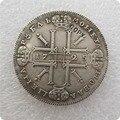 Тип #4 _ 1725 Россия, 1 рубль, копия памятных монет-копия монет, магнитная медаль