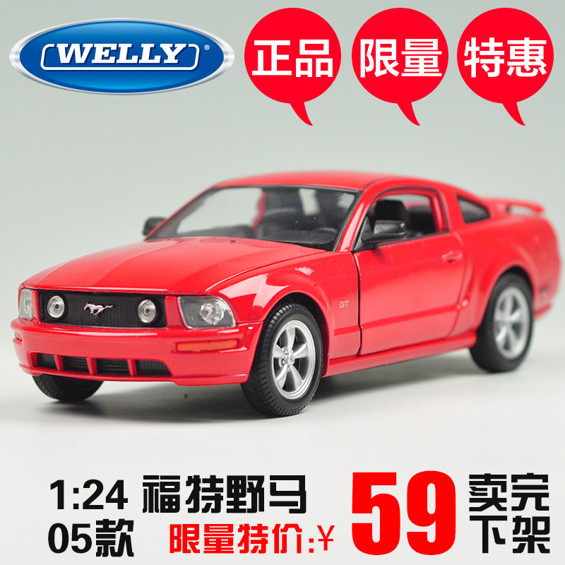 brand new 124 scale usa 2005 ford mustang gt diecast metal car model toy for collectiongiftkidschristmas