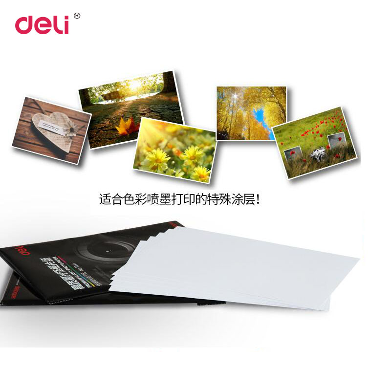 A4 Photo Paper High-grade coated Premium Glossy 4880DPI Glossy Inkjet Coated Sided Printing Paper High-Precision 20PCS
