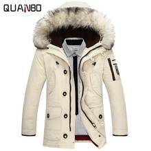 2016 New Brand Clothing Jackets Business Thick Men's Down Jacket High Quality Fur Collar Hooded Parkas Winter Coat Male M-3XL