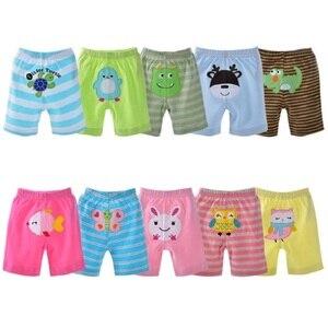 Image 1 - 2020 bebek pantolon 5 pack şort erkek külot kızlar kısa pantolon bebek kız tayt bebek giyim kız giyim