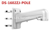 DS 1602ZJ POLE Cctv Camera Pole Mounting Bracket Ptz