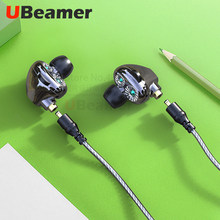 Ubeamer M2 Double Moving Circle wire changeable headset Stereo true 4D light Sports earphone with microphone for call and music(China)