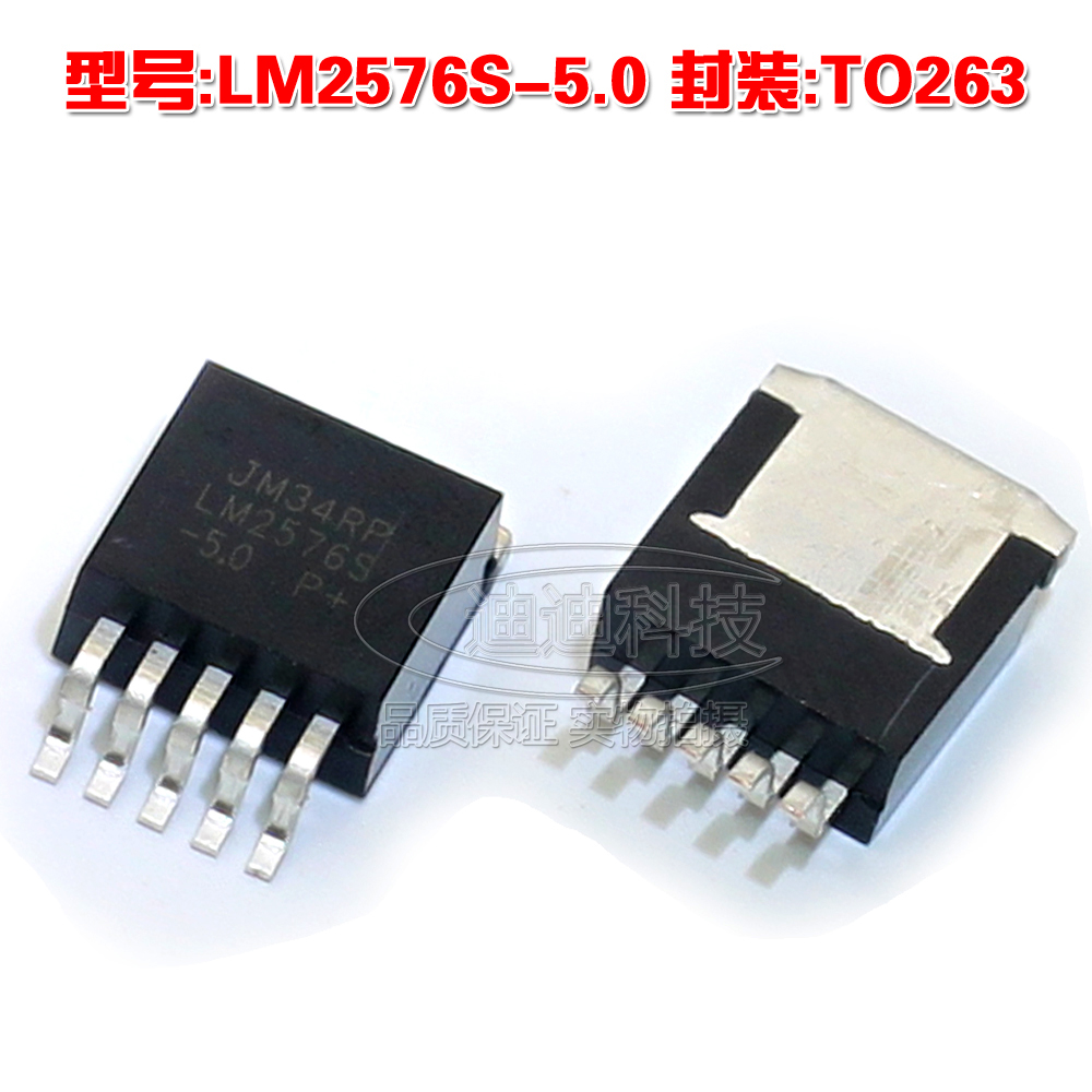 New Lm2576s-5.0 To-263 Five-terminal Regulator Lm2576 To263 Step-down 3a Patch To Invigorate Health Effectively Video Games