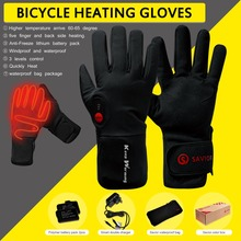 Купить с кэшбэком SAVIOR Electric battery Heated Gloves Temperature Smart Control 7.4V 2200MAH Warm Gloves Winter outdoor sports ski bicycle gift