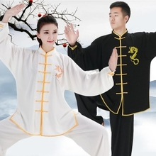 New Embroidery Dragon Chinese Kung Fu Uniform Women Wushu Martial Art Sets Men Long Sleeve Tai Chi Outfit Sets Exercise Clothing стоимость