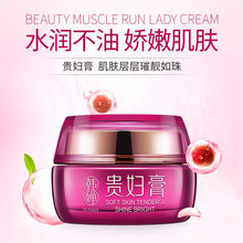 hot Horec gentle and fair beauty lady cream sticking skin muscle moistening and beautifying skin concealer moisturizing cream(China)
