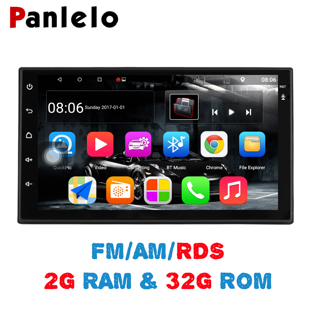 Panlelo S10 Plus 2 Din Android Car Stereo 2G+32G 7 1080P Autoradio Quad Core 2din Android Head Unit GPS Navigation Audio Radio panlelo 2 din android 6 0 car stereo 7 inch quad core head unit 1080p gps navigation audio radio built in wi fi bluetooth rds