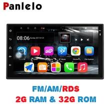Panlelo S10 Plus 2 Din Android Car Stereo 2G+32G 7″ 1080P Autoradio Quad Core 2din Android Head Unit GPS Navigation Audio Radio