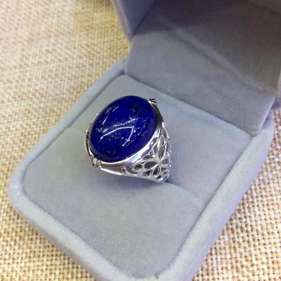 Silver Ornaments S925 Sterling Silver Inlaid Natural Afghan Lapis Lazuli Butterfly Hollow Open Ended Ring
