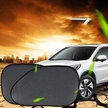 Новое автомобильное заднее стекло боковое солнцезащитное черное покрытие блок статический защитный козырек
