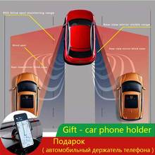 Free postage Car Blind Spot Monitoring BSD BSA BSM Radar Detection System Microwave Sensor Assistant Driving Security+Gift