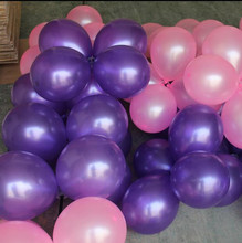 Barevný latexový balón na oslavy, perleťové barvy, 12 palců, 50 ks