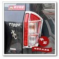 For Chery Tiggo 3 ABS rearlights cover Chromium Styling Exterior body decoration accessory products part