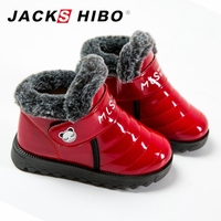 JACKSHIBO Brand Children Snow Boots Waterproof PU Leather Shoes Anti Skid Gril Snow Shoes Winter Warm