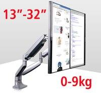 DL LDT10 17 32 27 full motion air давление газа strut двойной экран настольная подставка 360 Поворот 0 9 кг dual monitor Настольный держатель кронштейн