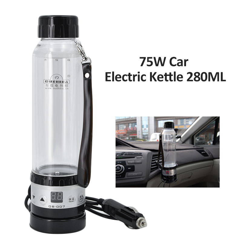 280ml 12v 75w Electric Car Cup Kettle Holder Auto Heating