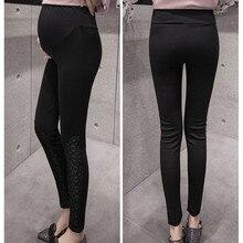 Trendy Elegantly Detailed High Waist Pregnancy Leggings