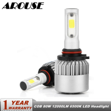 цена на AROUSE 9005 H4 Hi lo Beam H7 H11 H1 LED Car LED Headlight Bulbs COB 80W 12000LM 6000K Auto Led Headlamp Fog Lamp Car Light DC12v