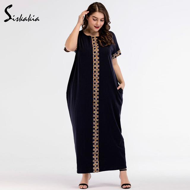 Urban Plus Size Summer Dresses | Best Dresses 2019
