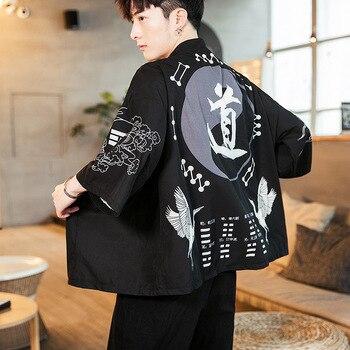 мужской черный кардиган | Мужские кимоно кардиган плащ хип хоп крутая уличная Harajuku бойфренд подарок негабаритный смешной китайский стиль Черная футболка