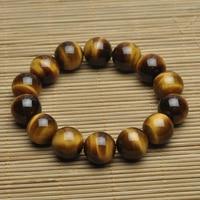 AAAA Natural Yellow Bracelet Male Fund Hand String Petrified Hawkeye Stone Clear Stone Bracelet 16MM