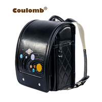 Coulomb Children Black Backpack For Boy School Bag Hasp Character Orthopedic Randoseru Japanese Book Bags PU Kid Backpacks 2017